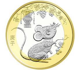 Монета 10 юань 2020 Китай  Год крысы