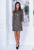 Вечернее нарядное красивое короткое облегающее платье расшитое пайетками р.42-46. Арт-4958/34, фото 1