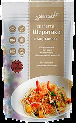Спагетти Ширатаки  с Морковью (200 грамм)