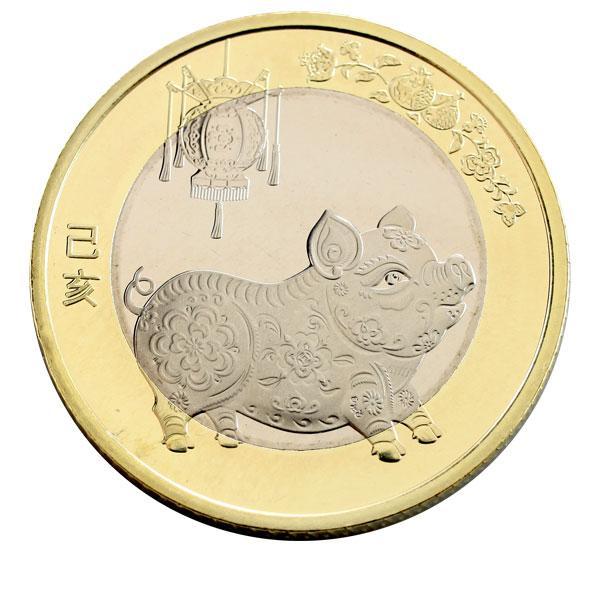 Монета 10 юань 2019 Китай  Год свиньи