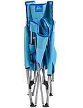 Раскладное кресло шезлонг Meteor Coast (31583) Голубой, фото 3