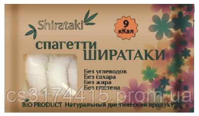 Спагетті Ширатаки Делікат (200 грам)