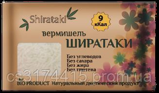 Вермишель Ширатаки (200 грамм)