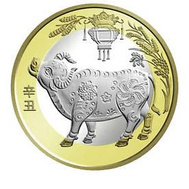 Монета 10 юань 2021 Китай  Год быка