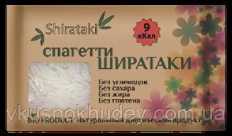 Спагетти Ширатаки (200 грамм)