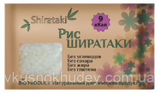Рис Ширатаки (200 грамм)