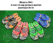 Подростковые вьетнамки оптом. 36-41рр. Модель вьетнамки М61