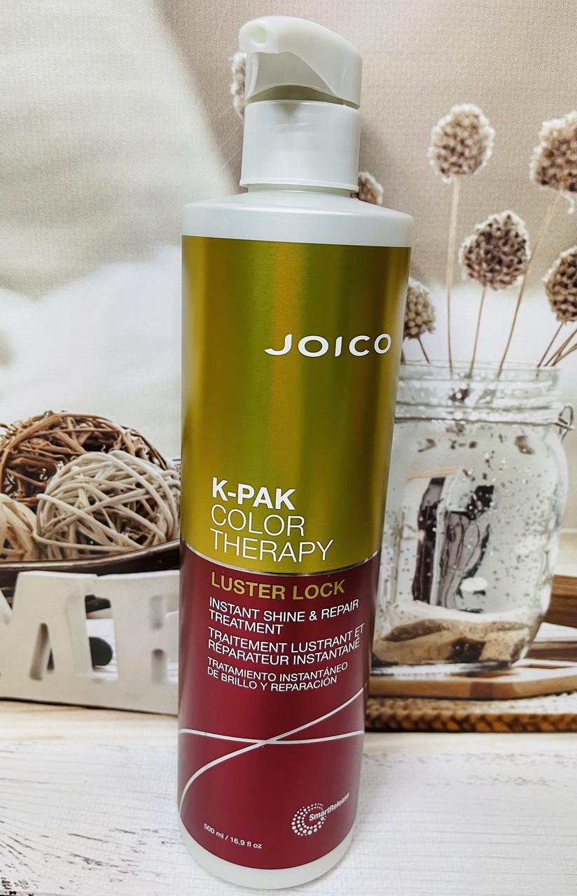 Маска для поврежденных окрашенных волос Joico K-Pak CT Luster Lock, 25мл