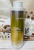 Бальзам для запаивания кутикулы волос Joico K-Pak Cuticle Sealer на пробу