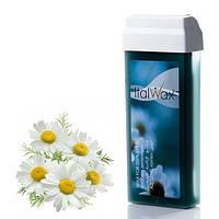 Віск для депіляції картридж касета ItalWax Azulene 100 г - ромашка (азулен)