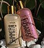 Кокосове масло для засмаги з шиммером Top Beauty Coconut Oil Shimmer 200 мл Rose, фото 2