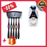 Держатель с дозатором для зубных щёток SKY, дозатор для зубной пасты с держателем зубных щеток