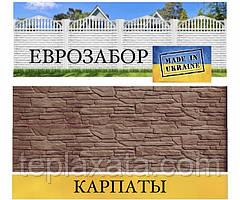 Європаркани «Карпати» Карпатський камінь, 2000х500 (Харків)