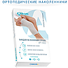 Пов'язку на колінний суглоб еластичний Алком 3022