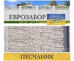 """Європаркани «Піщаник в рамці"""" сірий, 2000х500 (Харків)"""