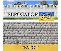 "Європаркани «Фагот"" сірий, 2000х500 (Харків)"