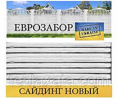 """Європаркани «Сайдинг"""" сірий, 2000х500 (Харків)"""