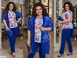 Ошатний брючний костюм жіночий трійка з мереживним кардіганом і блузою великих розмірів 50-64 арт. 1264