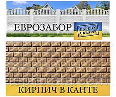 """Європаркани «Цегла в рамці"""" сірий, 2000х500 (Харків)"""