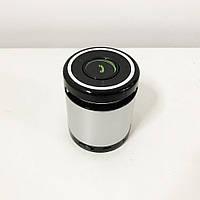 Портативна Bluetooth колонка SPS FJ BT 1221. Колір: срібний