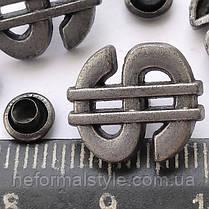 """Заклепка """"Доллар"""" 13x15мм, под античное серебро,для декора и украшения курток, сумок, браслетов.DIY, фото 3"""