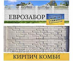 """Європаркани «Цегла комбінований"""" сірий, 2000х500 (Харків)"""