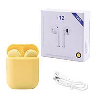 Бездротові навушники bluetooth-навушники i12 5.0 з кейсом. Колір жовтий