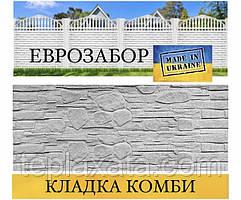 Європаркани «Кладка комбі» сірий, 2000х500 (Харків)