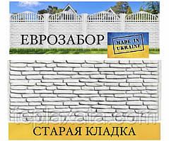 Європаркани «Стара кладка» сірий, 2000х500 (Харків)