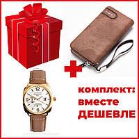 Комплект: годинники наручні Panerai White ремінець коричневий