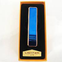 Зажигалка спиральная USB ZGP-1. Цвет: синий