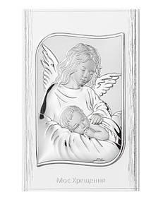 """Икона серебряная  """"МОЕ Крещение"""" (Италия, 11.5х17.5см) UKR.81315.4L"""