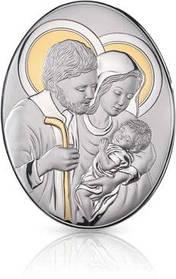 Икона серебряная Свята Родина с позолотой 9х13см 82005 3L