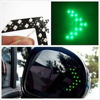 LED указатели поворота зеркала заднего вида, зеленые, пара, 100016