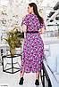 Женское Летнее Платье в пол под пояс 48, 50, 52, 54, 56, 60, фото 2