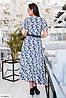 Жіноче Літнє Плаття в підлогу під пояс 48, 50, 52, 54, 56, 60, фото 6