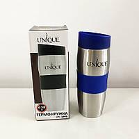 Термокружка UNIQUE UN-1072 0.38 л. Цвет: синий