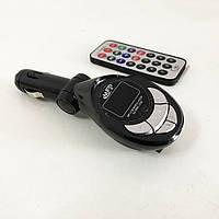Трансмитер FM MOD. P01D BOX автомобильный модулятор