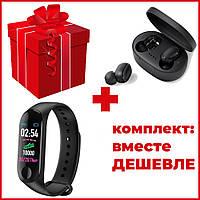 Комплект: наушники TWS MiPods A6S True Black + смарт-часы Smart Watch M3
