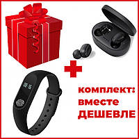 Комплект: наушники TWS MiPods A6S True Black + смарт-часы фитнес-браслет Smart Watch M2