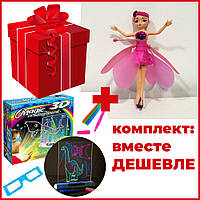 Комплект: летающая кукла фея Flying Fairy летит за рукой Волшебная фея + доска-планшет 3Д доска для рисования
