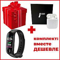 Комплект: Беспроводные Bluetooth наушники Sensor I100 TWS Stereo + Смарт-часы Smart Watch M3