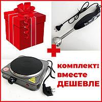 Комплект: электроплита настольная DOMOTEC MS-5821 + блендер DOMOTEC MS-5101