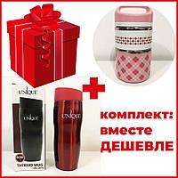 Комплект: ланч бокс UNIQUE UN-1521 0,9л. Цвет: розовый + термокружка UNIQUE UN-1071 0.38 л. Цвет: красный