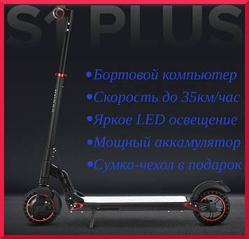 Електросамокат Kugoo S1 Plus Jilong Black