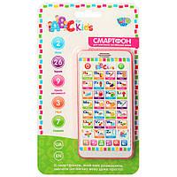 Телефон детский для выучивания английского языка Limo Toy - Интерактивная развивающая игрушка Розовый M