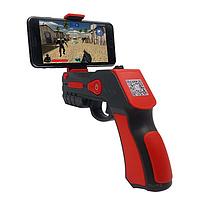 Пистолет дополненной реальности 2Life UFTargun Red (n-93)