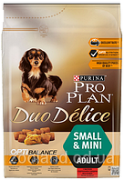Pro Plan (Про План) Duo Delice для собак малых пород с говядиной  0,7 кг