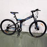 """Велосипед Crosser Dream 26"""" Складной, фото 2"""