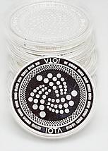 Монета сувенирная IOTA серебряного цвета., фото 3